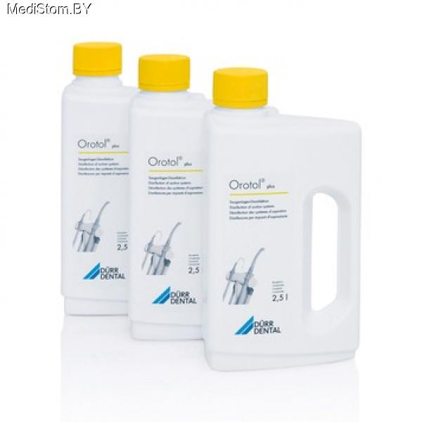 Дезинфицирующее средство для стоматологических систем слюноотсоса Orotol Plus (концентрат).