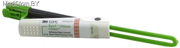 Адгезивный цемент двойного отверждения RelyX Ultimate (оттенок А3 Опаковый)
