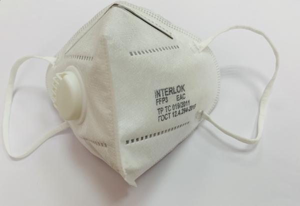 Маска защитная FFP3 с клапаном