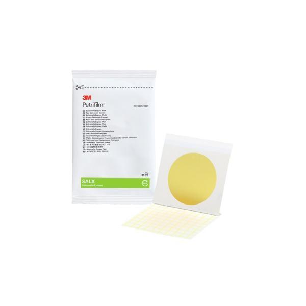 Готовый тест для для экспрессного обнаружения сальмонелл